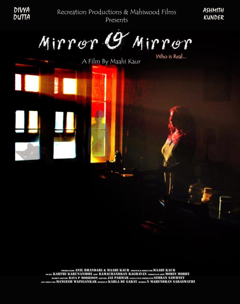 mirror o mirror poster divya dutta