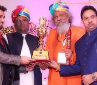 Distinguished People from Various Fields Felicitated with Bharat Gaurav Award