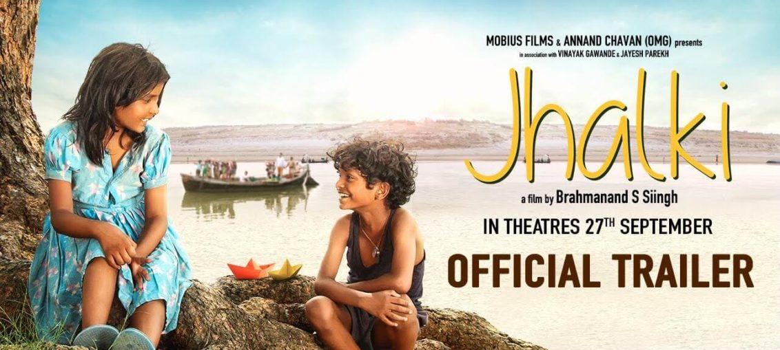 Brahmanand S Siingh's Jhalki Trailer
