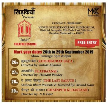 Khidkiyaan event