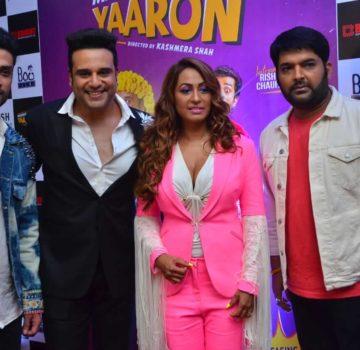 Marrne Bhi Do Yaaron Trailar Launch -kapil Sharma