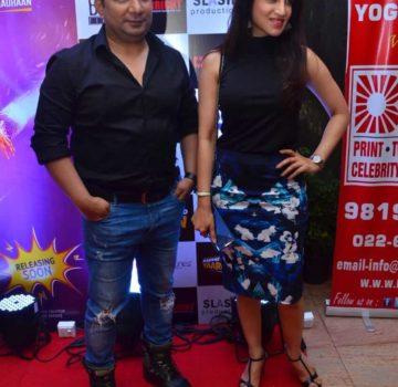 Marrne Bhi Do Yaaron Trailer Launch