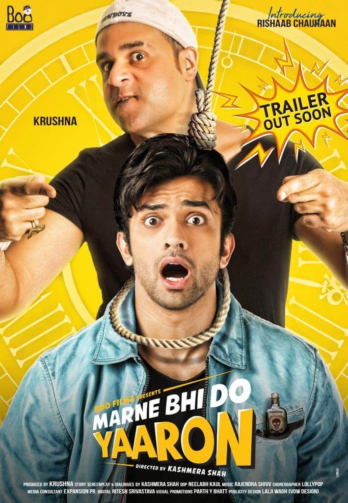 poster of Marne Bhi Do Yaaron