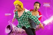 Second poster of Marrne Bhi Do Yaaron