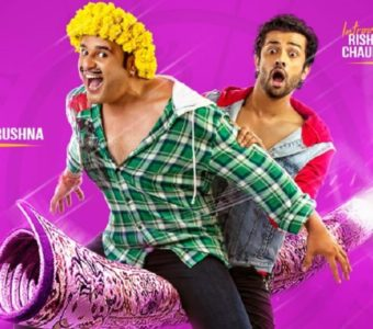 Second poster of Marrne Bhi Do Yaaron featuring Krushna and debutant Rishaab Chauhaan promises a laugh riot, trailer out on Sep 29