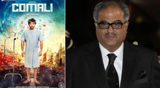 Boney Kapoor to remake Comali in Hindi