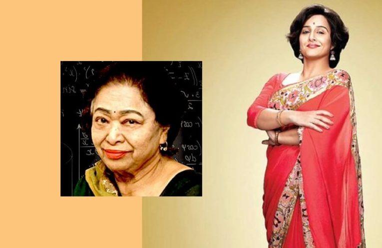 Vidya Balan Starrer Shakuntala Devi Human Computer