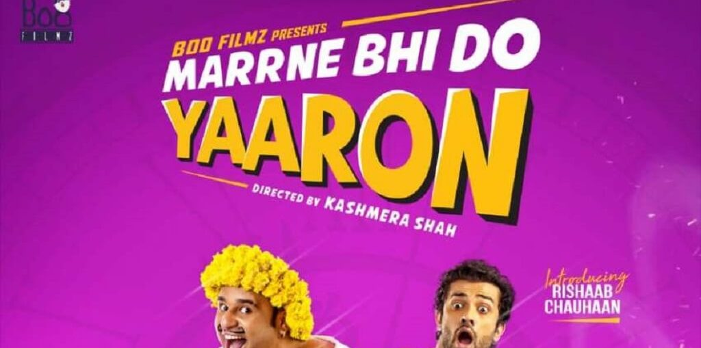 promo of Marrne Bhi Do Yaaron out now