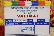 pooja for Boney Kapoor's Valimai