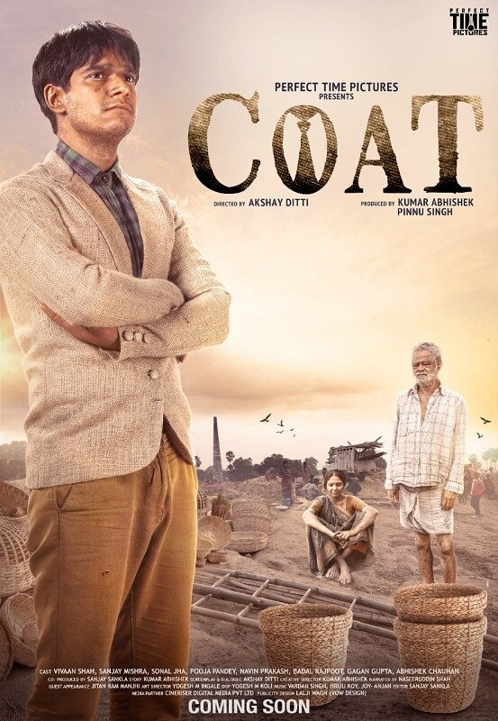 COAT First Poster