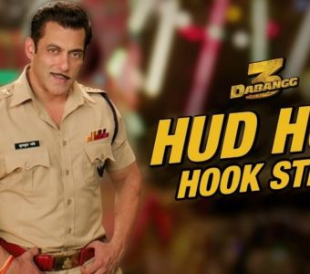 Chulbul Pandey invites fans to identify and perform the Hud Hud hook step, and get a chance to meet the megastar himself