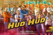 Hud Hud Dabangg 3 song