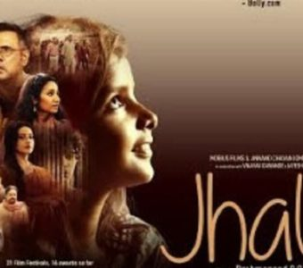Jhalki, A Powerful Film: Entertaining and Meaningful at the Same Time