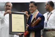 Kamal Haasan receives Doctorate