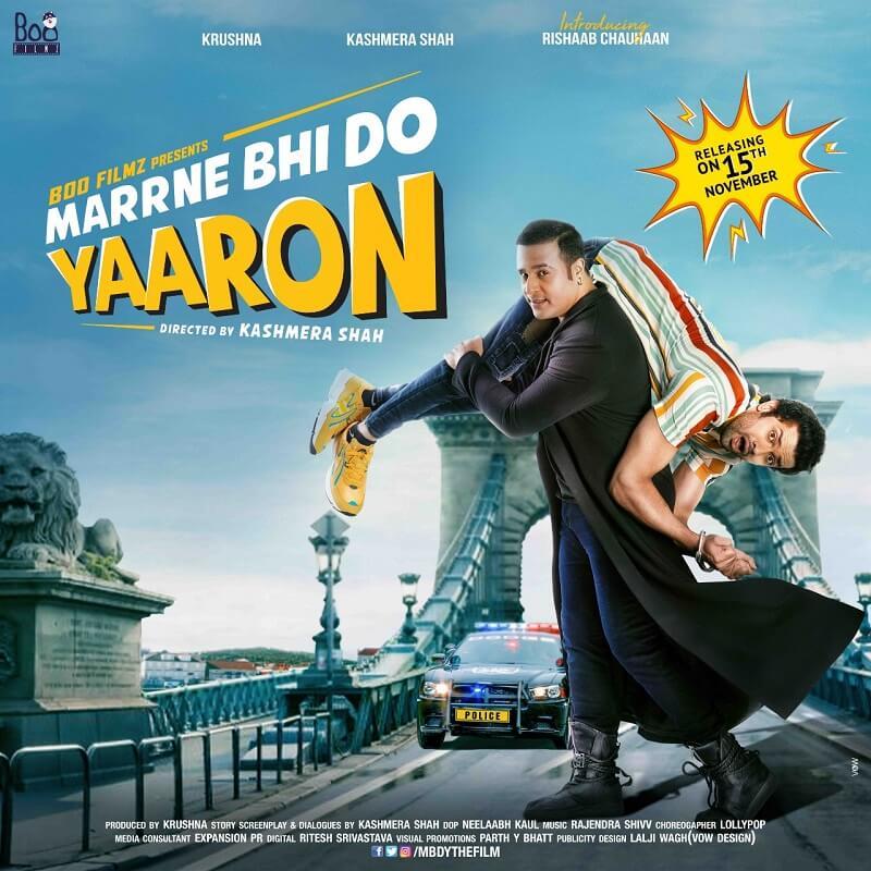 Marne Bhi do Yaroo releasing on 15 november