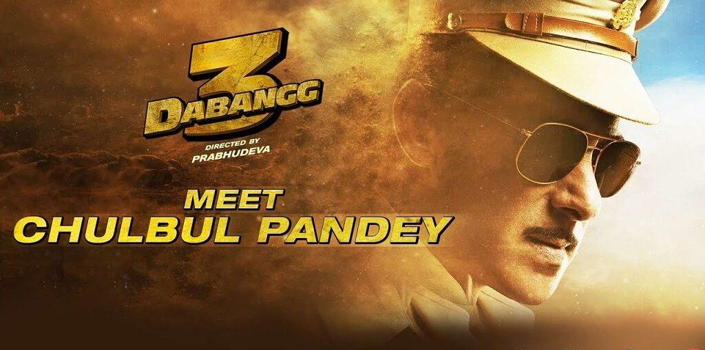 Meet Chulbul Pandey