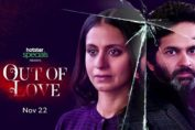 the first look of hotstar's latest show Out of Love