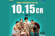 bala 1st day 10.15 Crore at the box office