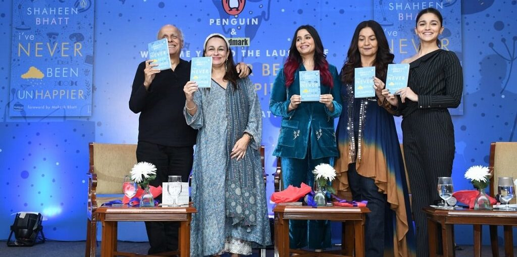 Shaheen Bhatt debut book 'I've never been (un)happier'