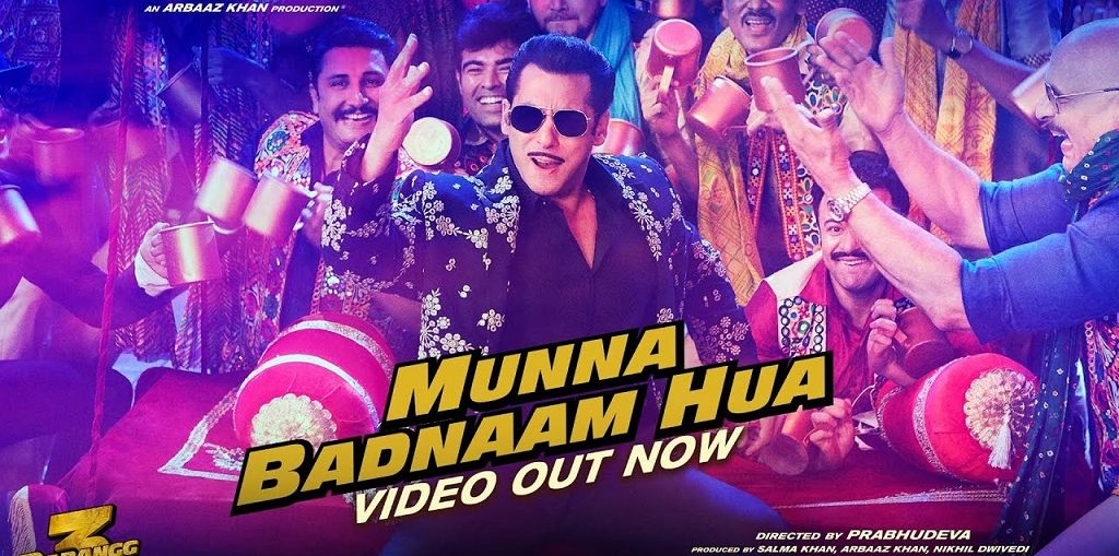 Munna Badnaam song from Dabangg 3