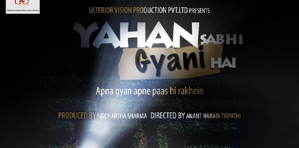 Teaser poster of Yahan Sabhi Gyani Hai