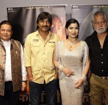 Anup Jalota, Dedipya Joshii, Sikha Malhotra and Sanjay Tiwari