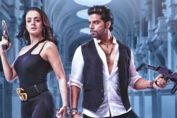 Ameesha Patel and Jatin Khurana in Tauba tera Jalwa First look