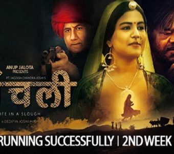 Carnival Cinemas happy to continue film Kaanchli shows for the second week