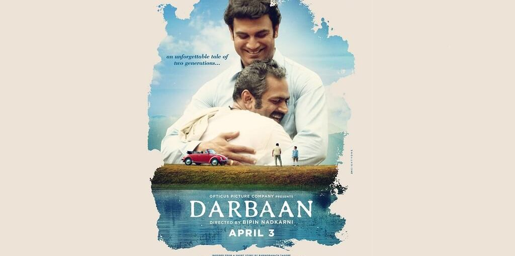 The mysterious trailer of Darbaan - National Award Winner director Bipin Nadkarni debuts in Bollywood with Darbaan