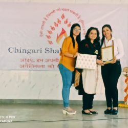 Chingari Shakti Foundation NGO (7)