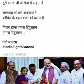 Humara Hindustan is the new song for BJP for the Campaign against Corona