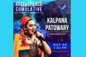 Kalpana Patowary in next ArtfulPeace Cumulative session
