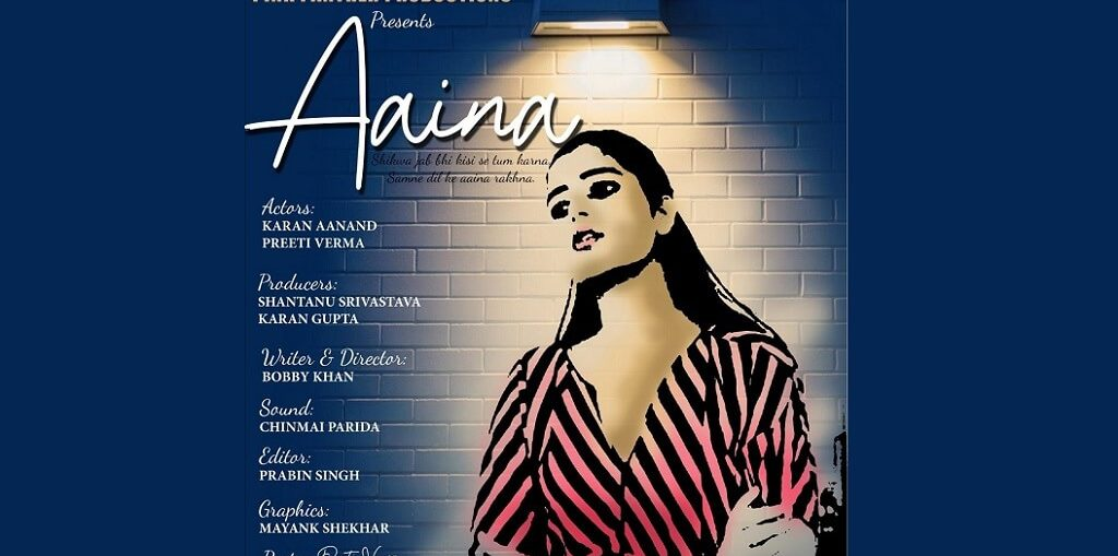 watch 'Aaina' on youtube