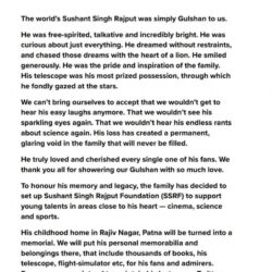 Sushant Sing Rajput's Family Statement