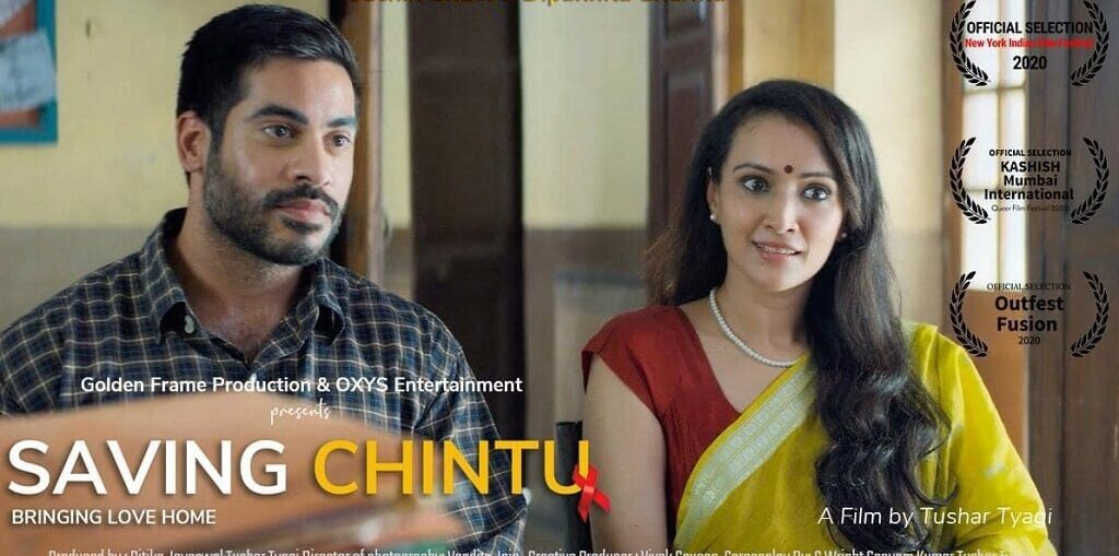 Saving Chintu at the New York Indian Film Festival