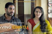 Saving Chintu at the New York Indian Film Festival