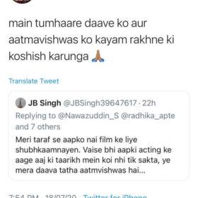 Nawazuddin Siddiqui responds to his fans