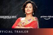 Shakuntala Devi release on Amazon