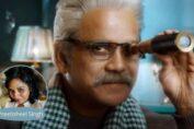 Preetisheel Singh transforms Nagarjuna into a grandfather