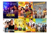 movies on Friendship Day