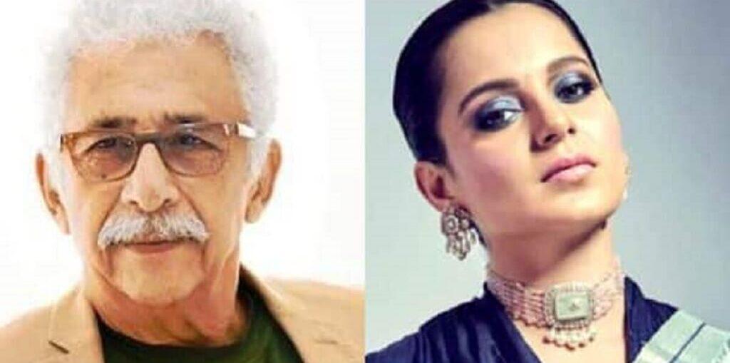 Kangana Ranaut reacts to Naseeruddin Shah