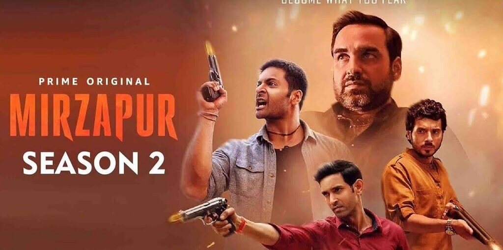 Mirzapur season 2 premiere on October 23
