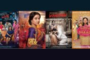August with Tata Sky Theatre