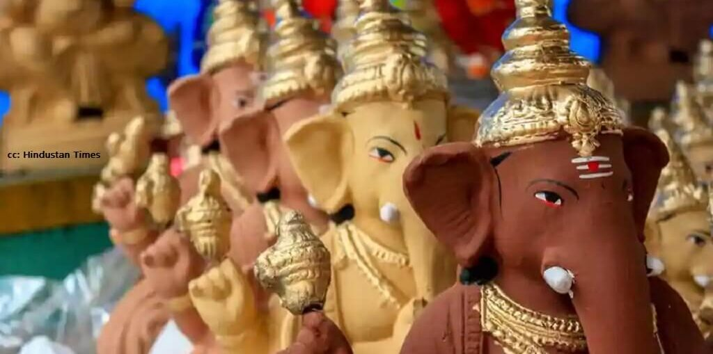 eco-friendly Ganapati Idols