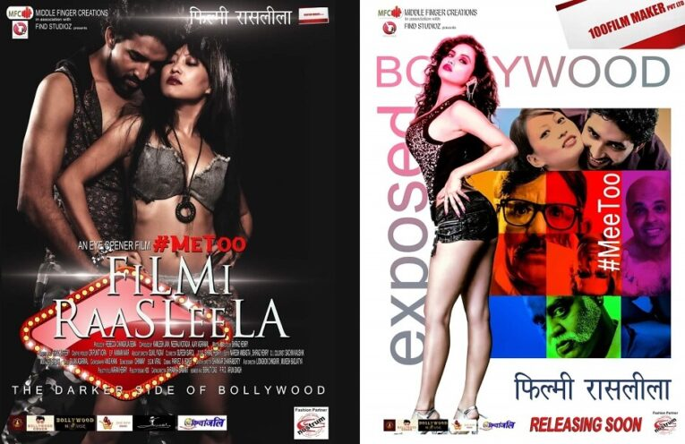 Filmi Raasleela produced by Rebecca Changkija Sema and directed by Shiraz Henry