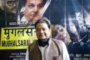 Mughalsarai Junction is to release on 25th Sep