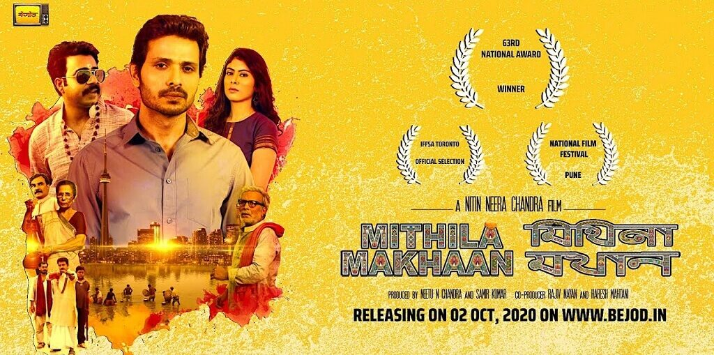 Mithila Makhaan to be release on October 2nd