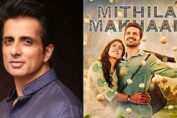 Sonu Sood on Nitin Chandra's National Award winning Maithili film Mithila Makhaan