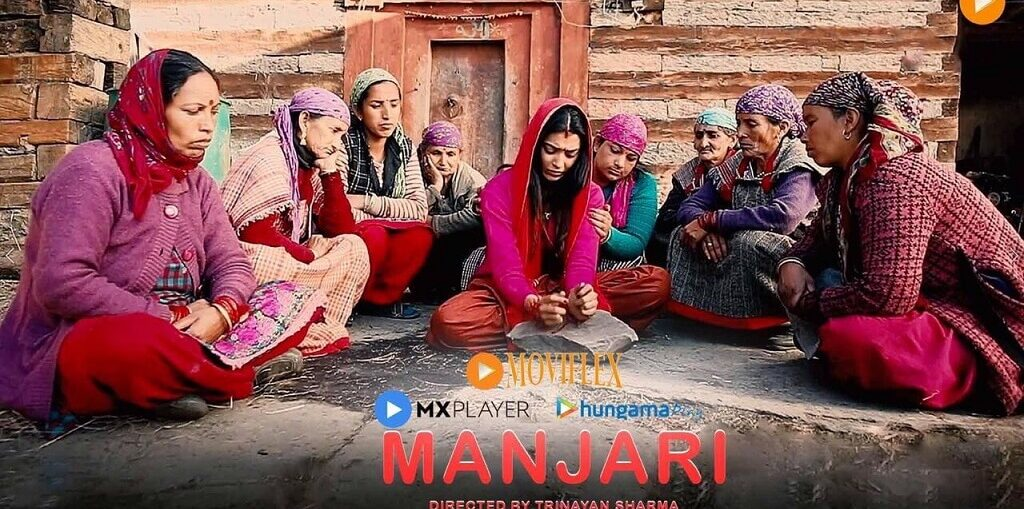 Manjari by Trinayan Sharma and Anju Dahal