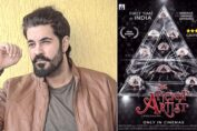 The Pickup Artist director Rohit Arora